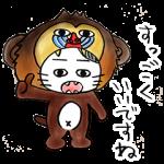 【限定無料スタンプ】ゾゾタウン箱猫マックス第3弾 スタンプ(2016年01月18日まで)