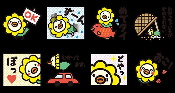【無料スタンプ速報:隠しスタンプ】オリコトリ☆新登場♪ スタンプ(2016年02月22日まで)