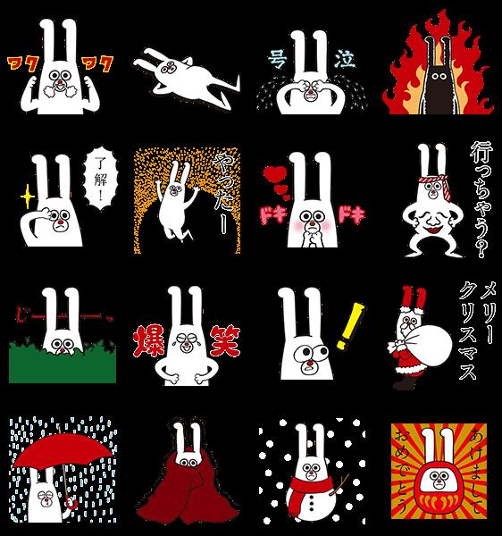 【限定無料スタンプ】BS11公式キャラクターじゅういっちゃん スタンプ(2016年01月04日まで)
