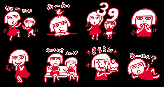 【隠し無料スタンプ】ルミネのルミ姉 vol.4 ゆる~い1日 スタンプ(2016年02月25日まで)