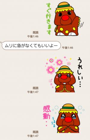 【テレビ番組企画スタンプ】がんばれ!!ゴン太くん スタンプ (5)