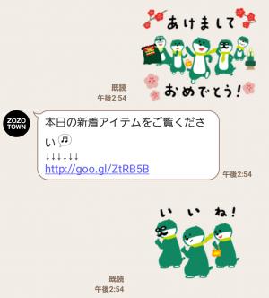 【限定無料スタンプ】ゾゾタウン箱猫マックス第3弾 スタンプ(2016年01月18日まで) (6)