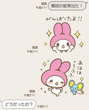 【公式スタンプ】ぽちゃっと動く! マイメロディ スタンプ (3)