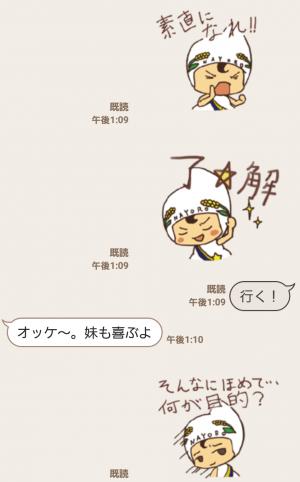 【ご当地キャラクリエイターズ】北海道名寄市観光キャラクター「なよろう」 スタンプ (7)