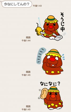 【テレビ番組企画スタンプ】がんばれ!!ゴン太くん スタンプ (3)