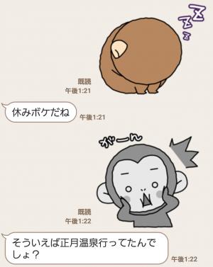 【企業マスコットクリエイターズ】京都のさるる スタンプ (5)