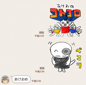 【限定無料スタンプ】ゾゾタウン箱猫マックス第3弾 スタンプ(2016年01月18日まで) (8)