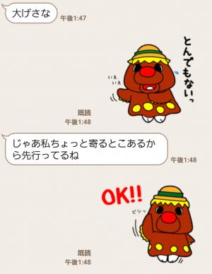 【テレビ番組企画スタンプ】がんばれ!!ゴン太くん スタンプ (6)