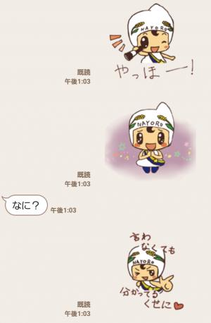 【ご当地キャラクリエイターズ】北海道名寄市観光キャラクター「なよろう」 スタンプ (3)