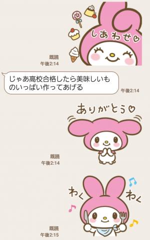【公式スタンプ】ぽちゃっと動く! マイメロディ スタンプ (7)