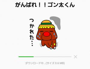 【テレビ番組企画スタンプ】がんばれ!!ゴン太くん スタンプ (2)