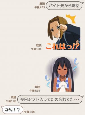 【公式スタンプ】けいおん!! スタンプ (7)