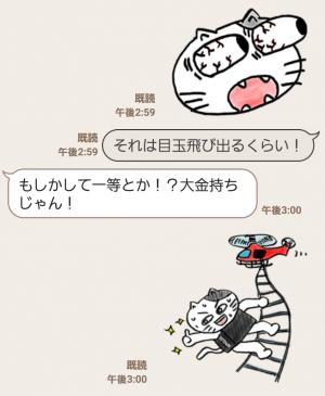 【限定無料スタンプ】ゾゾタウン箱猫マックス第3弾 スタンプ(2016年01月18日まで) (10)