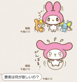 【公式スタンプ】ぽちゃっと動く! マイメロディ スタンプ (5)