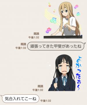 【公式スタンプ】けいおん!! スタンプ (5)