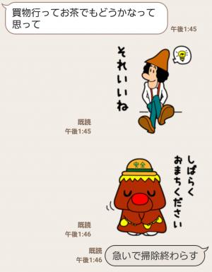 【テレビ番組企画スタンプ】がんばれ!!ゴン太くん スタンプ (4)