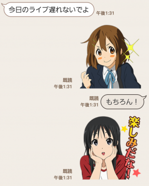 【公式スタンプ】けいおん!! スタンプ (3)
