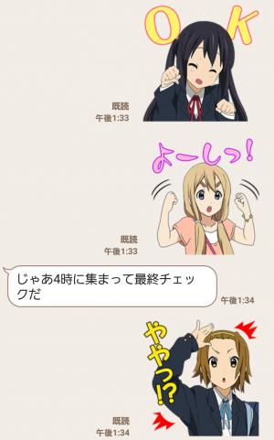 【公式スタンプ】けいおん!! スタンプ (6)