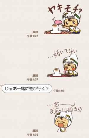 【ご当地キャラクリエイターズ】北海道名寄市観光キャラクター「なよろう」 スタンプ (6)
