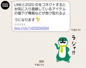 【限定無料スタンプ】ゾゾタウン箱猫マックス第3弾 スタンプ(2016年01月18日まで) (7)