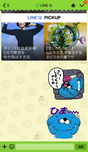 【無料着せかえ】Suicaのペンギン(2016年02月24日まで)7