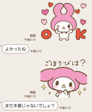 【公式スタンプ】ぽちゃっと動く! マイメロディ スタンプ (4)