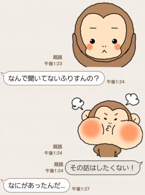 【企業マスコットクリエイターズ】京都のさるる スタンプ (7)