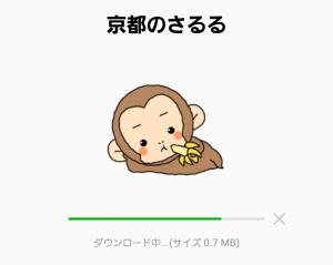 【企業マスコットクリエイターズ】京都のさるる スタンプ (2)