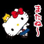 【公式スタンプ】純情♪ ハローキティ アニメスタンプ
