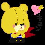 【公式スタンプ】動く☆がんばれ!ルルロロ アニメーション スタンプ
