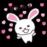 【公式スタンプ】なかよしトーク 動く!うさぎのモフィPart2 スタンプ
