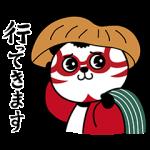【限定無料スタンプ】第2弾!歌舞伎パンダ全16種 スタンプ(2016年02月22日まで)