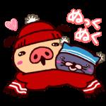 【音付きスタンプ】冬パンツ♪踊れパンパカパンツ スタンプ