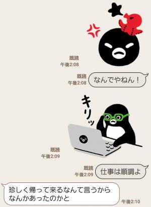 【限定無料スタンプ】Suicaのペンギン スタンプ(2016年03月21日まで) (9)