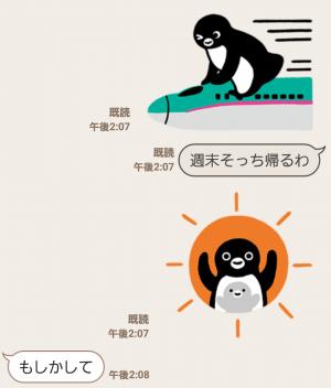 【限定無料スタンプ】Suicaのペンギン スタンプ(2016年03月21日まで) (7)