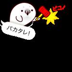 【人気スタンプランキングTOP100 (2/19)】今のトレンドは吹き出し系!?「吹き出しの中からコンニチハ」などの吹き出し系スタンプが人気!