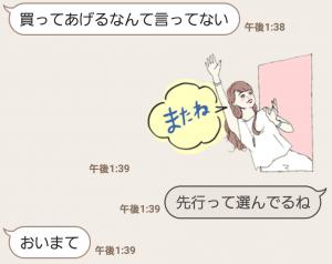 【隠し無料スタンプ】サマンサタバサ公式オリジナルスタンプ(2016年05月29日まで) (11)