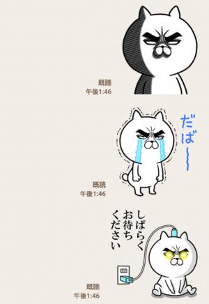 【限定無料スタンプ】TOYOTA×目ヂカラ☆にゃんこ スタンプ(2016年03月14日まで) (8)