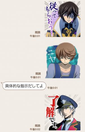 【公式スタンプ】コードギアスシリーズ 第2弾 スタンプ (5)