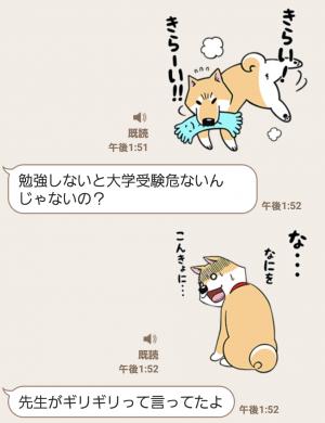 【音付きスタンプ】テレビアニメいとしのムーコボイススタンプ (5)