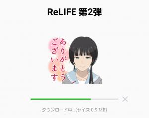 【人気スタンプ特集】ReLIFE 第2弾 スタンプ (2)