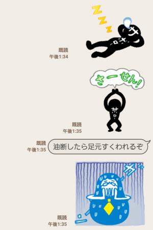 【限定無料スタンプ】第2弾!!明光の動くスタンプ(2016年03月14日まで) (9)