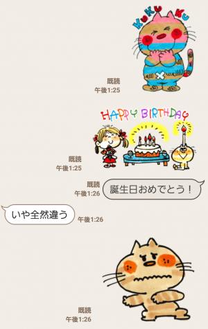 【公式スタンプ】水森亜土~Cuteに動くアニメスタンプ~ スタンプ (4)