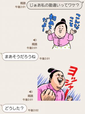 【音付きスタンプ】しゃべるおかずクラブ スタンプ (6)