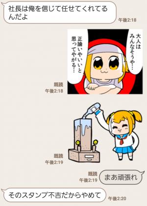 【人気スタンプ特集】ポプテピピック スタンプ (6)