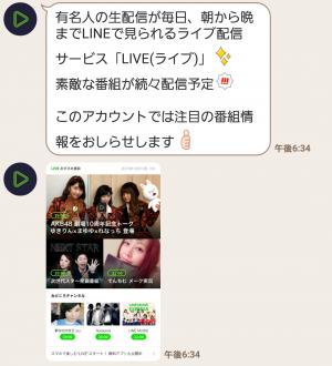 【隠し無料スタンプ】LINE LIVE×ボンレス犬&猫コラボ スタンプ(2016年03月02日まで) (10)