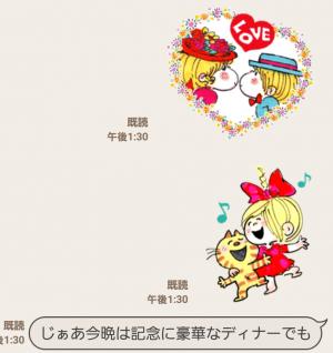 【公式スタンプ】水森亜土~Cuteに動くアニメスタンプ~ スタンプ (7)