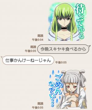 【公式スタンプ】コードギアスシリーズ 第2弾 スタンプ (8)