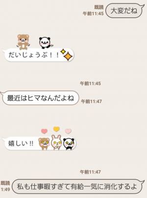 【人気スタンプ特集】吹き出しに隠れた小さい動物たち スタンプ (4)