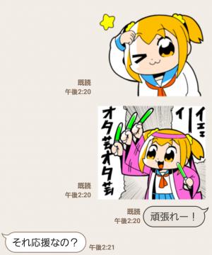 【人気スタンプ特集】ポプテピピック スタンプ (7)